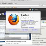Linuxmint11_201102